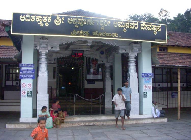 horanadu annapoorneshwari temple image