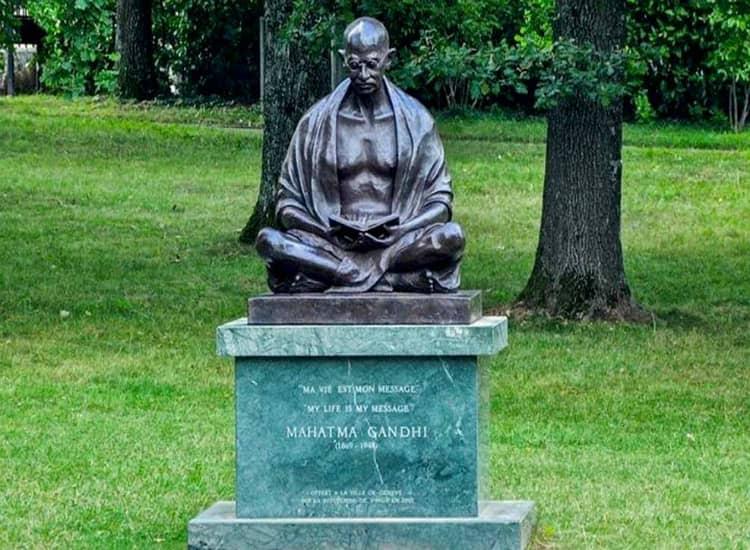 Mahatma Gandhi Park