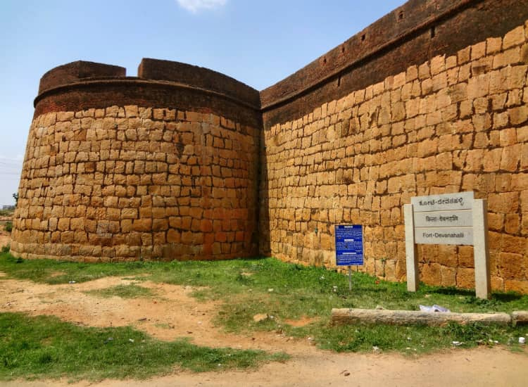 Devanahalli was the birthplace of Tipu Sultan