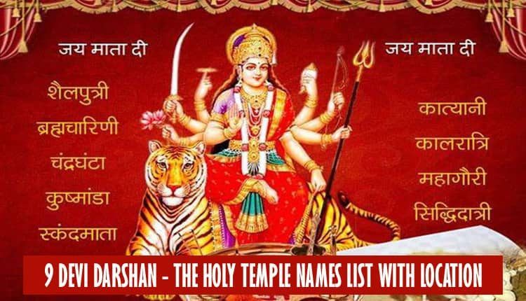 9 Devi name list and place