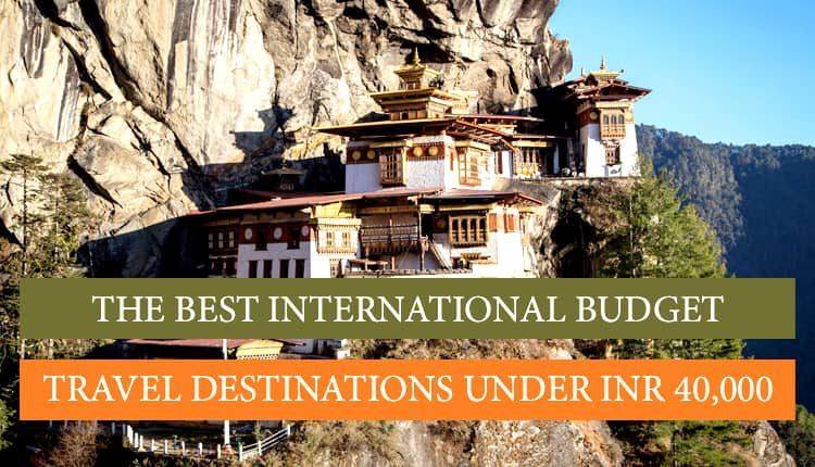 International low budget trip destinations