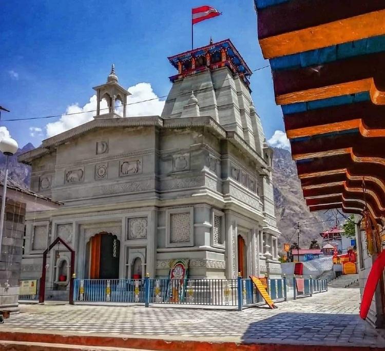 Narsingh Temple in Auli