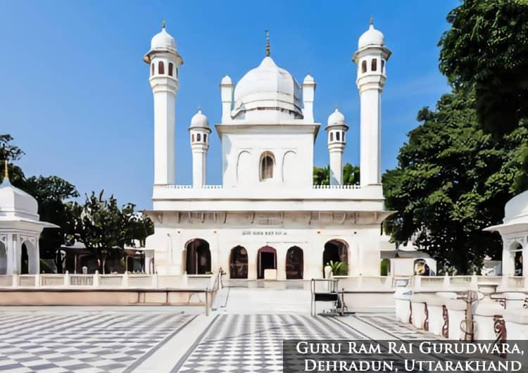 Guru Ram Rai Gurudwara